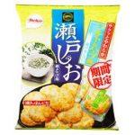 【期間限定】瀬戸の汐揚(瀬戸しお)ソルト&ハーブ味(栗山米菓)商品分析!