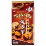 【期間限定】カントリーマアム 焼き栗(不二家)商品分析!
