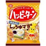 【期間限定】ハッピーターンしょうゆマヨ味(亀田製菓)商品分析!