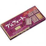 【新発売】アルフォートミニチョコレート北海道小豆(ブルボン)商品分析!