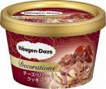 ハーゲンダッツ デコレーションズ チーズベリークッキー