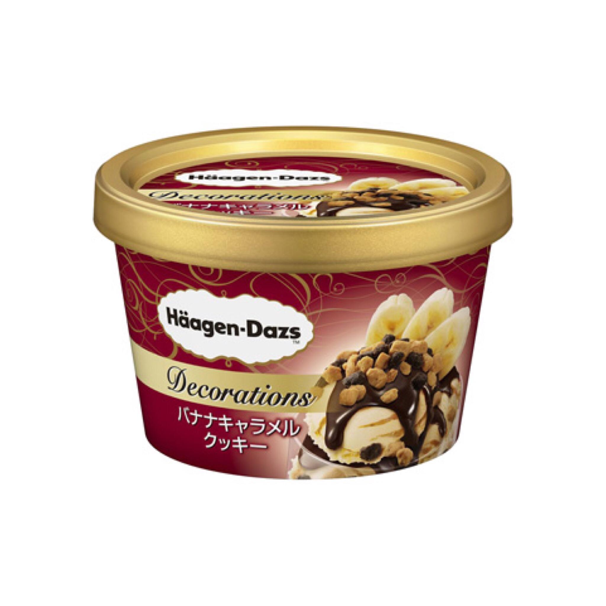 考察 デコレーション ビター チョコ