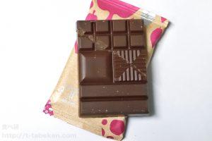 明治ザ・チョコレート 鮮烈な香りフランボワーズ(明治)