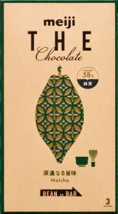 明治 ザ・チョコレート 深遠なる旨味抹茶