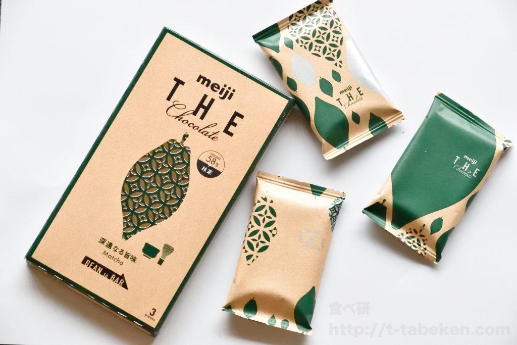 明治ザ・チョコレート 抹茶
