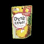 【新発売】ひとつぶくだものグミ パイナップル(森永製菓)商品分析!