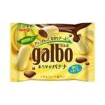 ガルボ まろやかバナナ