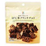 【新発売】ほうじ茶クランチチョコ(セブンプレミアム)商品分析!