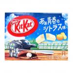 【期間限定】キットカット ミニ あぁ青春のシトラス味(ネスレ)商品分析!