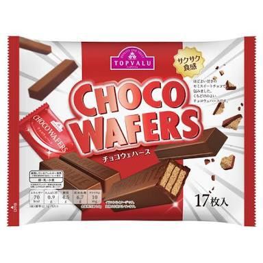 チョコウェハース