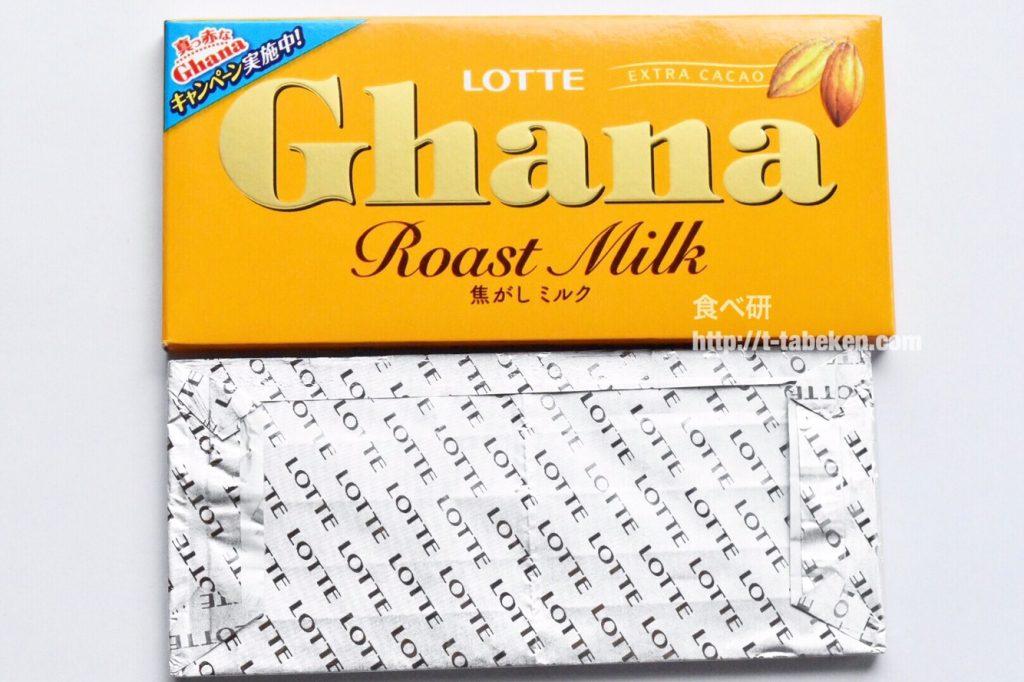 ガーナ ローストミルク