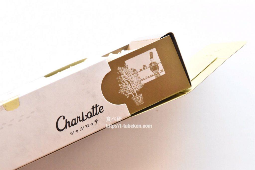 シャルロッテ 生チョコレート バニラ
