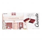 【期間限定】シャルロッテ 生チョコレート バニラ(ロッテ)商品分析!