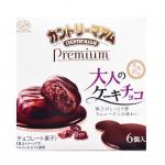 【冬期限定】カントリーマアムプレミアム 大人のケーキチョコ(不二家)商品分析!