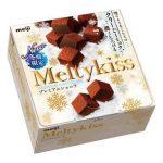 メルティーキッス ショコラ