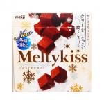 【冬期限定】メルティーキッス プレミアムショコラ(明治)商品分析!