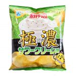 【期間限定】ポテトチップス 極濃サワークリーム味(カルビー)商品分析!