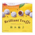 【冬期限定】ブリリアントトリュフ 和み柚子(ブルボン)商品分析!