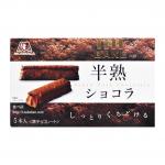 【新発売】BAKE(ベイク)半熟ショコラ(森永製菓)商品分析!