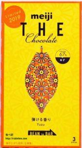 明治ザ・チョコレート 弾ける香りゆず