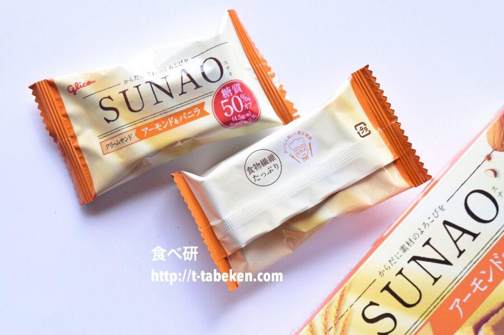 SUNAO アーモンド&バニラ