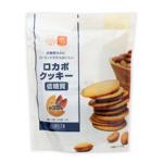 ロカボクッキー(デルタインターナショナル)