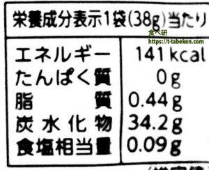 大粒ラムネ スーパーコーラ&レモン