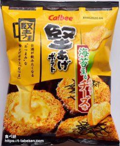堅あげポテト 堅つま 海苔薫るカリカリチーズ