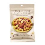 【新発売】2種の味わいナッツ&チーズパスタスナック(ローソン)商品分析!